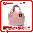 Chanel candy ソフトキャビアスキン square handbag pink / silver metal fs3gm