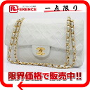 "Chanel lambskin matelasse 25 W chain shoulder white ""support."""