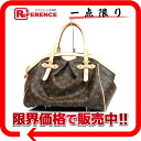 "Brand new Louis Vuitton Monogram ""Tivoli GM"" shoulder bag M40144 as well ""response.""-fs3gm"