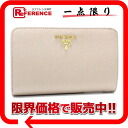 "Prada SAFFIANO METAL (saffiano metal) 2-fold the purse pink beige 1M1225 good as new ""response.""-fs3gm"