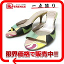 37 Emilio Putsch leather Putsch pattern mule sandals multicolored 》 fs3gm for 《