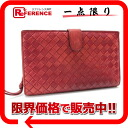ボッテガヴェネタイントレチャート two fold round zip long wallet red 114074 》 fs3gm 02P05Apr14M for 《