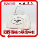 PRADA kana pass lacing braid tote bag white 》 fs3gm for 《
