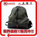 "Prada Prada sports backpack black / khaki B9254 ""enabled."""