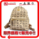 "MCM elegante studded with MCM logo medium backpack beige ""response."""