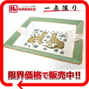 "Hermes porcelain Limoges burnt ash tray ashtray Cheetah pattern white x unused green ""response."""