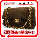 "Chanel suede matelasse 25 W chain shoulder bag Brown? s support.""fs3gm"