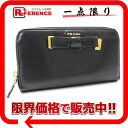 "Prada leather Ribbon zip around wallet black 1 m 0506 ""response."""