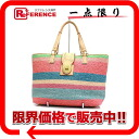 Coach horizontal stripe straw tote bag multicolored 19361 》 fs3gm for 《