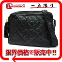 "Chanel lambskin quilted shoulder bag with fringe black ""response."""