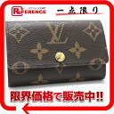 "Louis Vuitton Monogram ""multicore 6"" 6 key holder M62630 unused ""response.""-fs3gm"