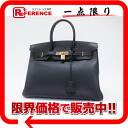"35 HERMES highest peak handbag ""Birkin"" avian Yong Clement's indigo blue gold metal fittings B 刻 》 fs3gm for 《"