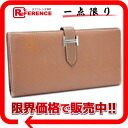 "Hermes ""Bernd"" two fold wallet Epson gold silver metal I carved ""response."" fs3gm."