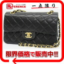 "Chanel lambskin matelasse 23 W chain shoulder bag black ""response.""-fs3gm"