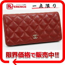Two CHANEL lambskin matelasse fold long wallet red A31509 》 fs3gm for 《