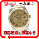 16233 Rolex date just men watch big long novel SS X YG self-winding watch T turns 》 fs3gm for 《