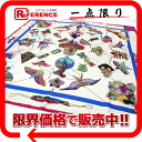 "Silk) beige system 》 fs3gm dancing in HERMES silk scarf ""boyfriend"" SOIES VOLANTES( sky for 《"