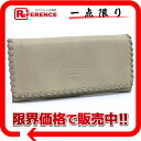 Two PRADA leather fold long wallet beige system 》 fs3gm for 《