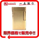 "ES-s.t.-DuPont line 1 l cigarette lighter 20 M gold plating gold ""response."""
