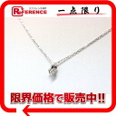 Recycling jewelry K10WG diamond 0.12ct necklace purple diamond like-new 》 for 《