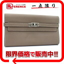 Two HERMES Kelly wallets fold long wallet エプソンエトープシルバー metal fittings N 刻 》 fs3gm for 《