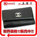 Six CHANEL caviar skin yellowtail re-Ann key case black 》 for 《