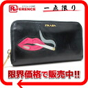 PRADA CAPRETTO LIPSTICK lipstick leather round fastener long wallet black 1M0506 》 for 《