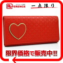 Two wallets fold long wallet red 282586 with the gucci HEART( heart) micro gucci sima chain-free 》 for 《