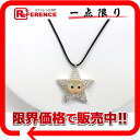"Swarovski rhinestone star pendant necklace Silver series ""correspondence."" 02P05Apr14M02P02Aug14"
