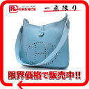 "1 HERMES ""Ebb phosphorus"" GM shoulder bag avian Yong Clement's blue Gene silver metal fittings I 刻 》 for 《"