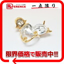 Swarovski crystal broach clear gold metal fittings 》 for 《