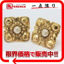 CHANEL fake pearl earrings gold 》 02P05Apr14M for 《