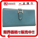 "Two HERMES fold long wallet ""ベアン"" old metal fittings blue Gene X silver metal fittings Epson C 刻 》 for 《"