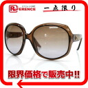 》 of dior GLOSSY1 (glossy 1) sunglasses Brown line for 《