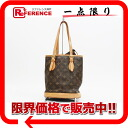 "The Louis Vuitton monogram ""bucket small (M42238 》 with the pail PM)"" tote bag porch for 《)"