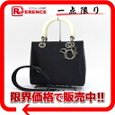 》 for 《 as well as dior lady dior straw 2WAY handbag navy X white new article
