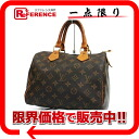 "25 Louis Vuitton monogram ""speedy"" mini-Boston handbag M41528 》 for 《"