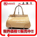 "Gucci MAYFAIR Mayfair enamel GG tote bag beige 257612 02P05Apr14M beauty products ""enabled."""