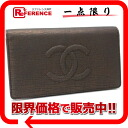 CHANEL leather CC two fold long wallet bronze system-free 》 for 《