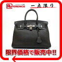 "30 HERMES highest peak handbag ""Birkin"" chocolate silver metal fittings avian Yong Clement's I 刻 》 for 《"