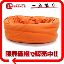 Cushion bed orange beauty product 》 for HERMES pets for 《