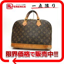 "Louis Vuitton monogram ""Al Mar"" handbag M51130 》 for 《"