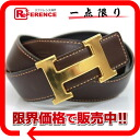 "Hermes H belt reversible 70 ヴォーガリバー / Bock scarf dark brown x black gold bracket B ticking ""response."""