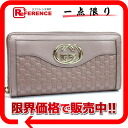 Gucci SUKEY( Sioux key) micro gucci sima round fastener long wallet light metallic pink 308012-free 》 for 《
