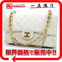 "Chanel lambskin matelasse 25 W chain shoulder white (white) ""enabled."""