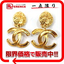 "Chanel 95A CC swing earrings gold ""response."""