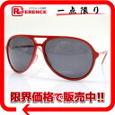 Window shade joy rides sunglasses red 》 for 《