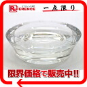 "Bulgari Rosenthal thermomagnetic tray ashtrays small clear 47502 unused ""response.""-02P05Apr14M02P02Aug14"