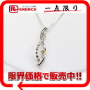 Like-new 》 which has been finished with recycling jewelry K18WG yellow diamond 0.19ct diamond 0.30ct pendant necklace for 《