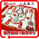 "HERMES silk scarf ""boyfriend ""Frontaux et Cocardes (the front again rosette) red X white system beauty product 》 for 《"